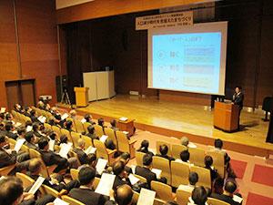 「衣浦定住自立圏共生ビジョン講演会」において弊社副社長が講師として登壇しました。